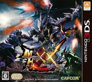 Monster Hunter XX 3DS