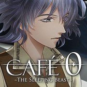 Café 0: The Sleeping Beast