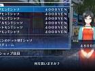 Digimon Story Hacker's Memory - Imagen PS4