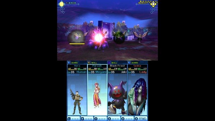 Shin Megami Tensei Deep Strange 3DS