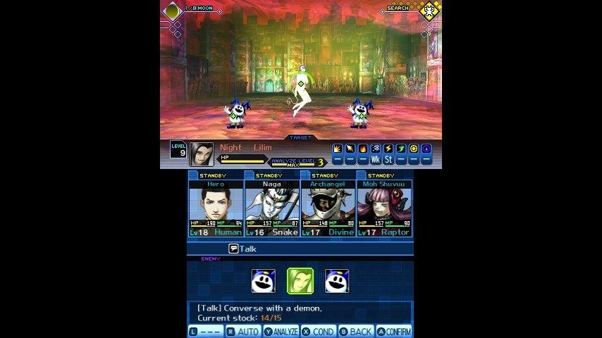 Shin Megami Tensei Deep Strange