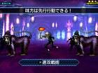 Shin Megami Tensei Deep Strange - Imagen