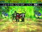 Shin Megami Tensei Deep Strange - Pantalla