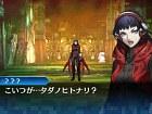 Shin Megami Tensei Deep Strange - Imagen 3DS