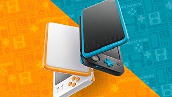 New Nintendo 2DS XL: Grande en prestaciones y diseño. Pequeña en precio