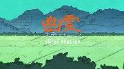 Yûrei Station