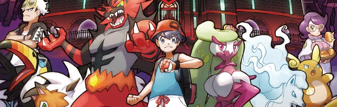 Pokémon Ultrasol / Pokémon Ultraluna - Análisis