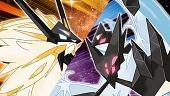 Pokémon Ultrasol / Ultraluna: Filtran nuevos Pokémon y otros contenidos