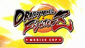 La gran final mexicana de Dragon Ball FighterZ será este sábado
