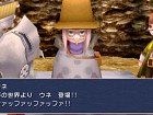 Final Fantasy III - Imagen PSP