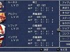 Final Fantasy III - Pantalla