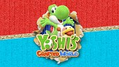 Yoshi's Crafted World: ¿Vale la pena?