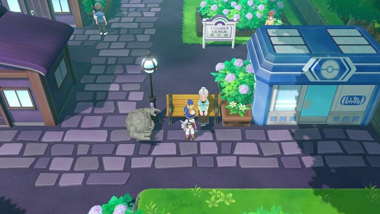 Imagen de Pokémon Let's Go, Pikachu! / Pokémon Let's Go, Eevee!