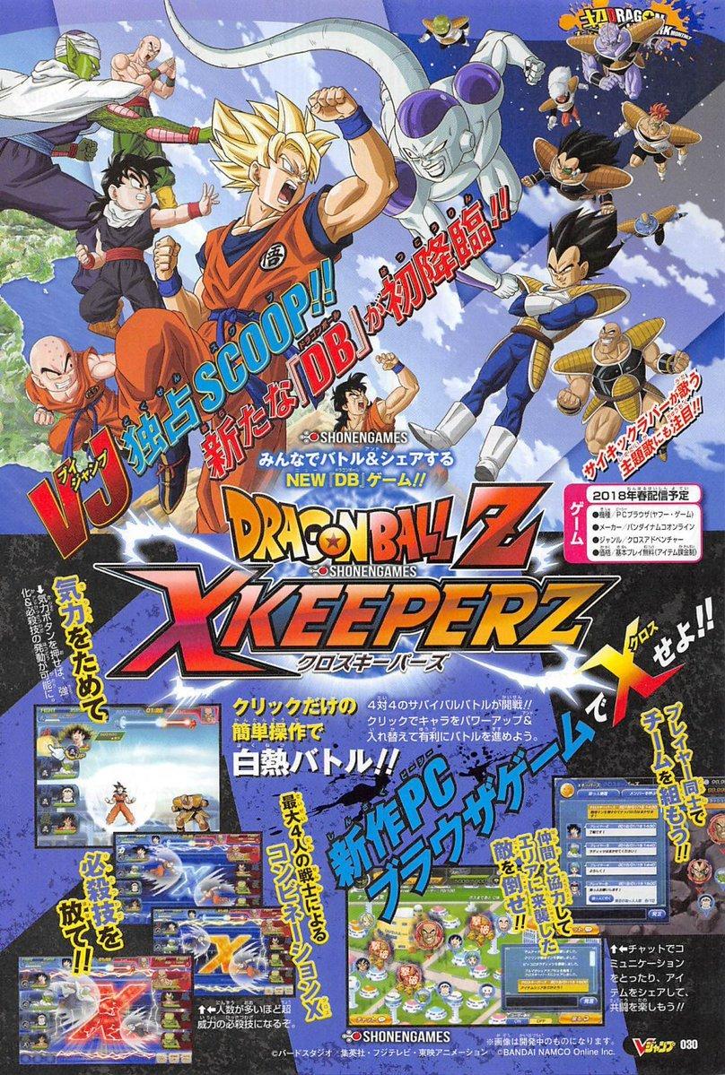 Bandai Namco anuncia Dragon Ball Z X Keeperz para PC