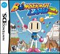 Touch! Bomberman Land DS
