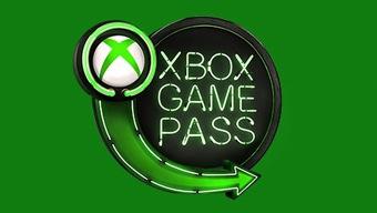 Estos son los grandes videojuegos que pronto se sumarán al catálogo de Xbox Game Pass