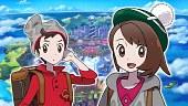 Pokémon Espada / Escudo: Vídeo impresiones E3 2019
