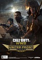 Call of Duty: WWII - United Front PS4