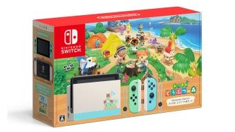 Nintendo venderá  en Japón cajas vacías de la edición especial de Nintendo Switch de Animal Crossing