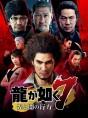 Yakuza: Like a Dragon Xbox Series