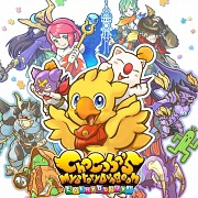 Carátula de Chocobo's Mystery Dungeon Every Buddy! - Nintendo Switch