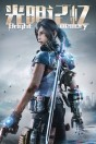 Bright Memory: Infinite PS4