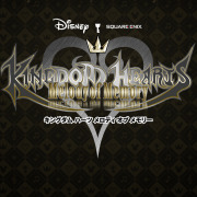 Carátula de Kingdom Hearts: Melody of Memory - Xbox One