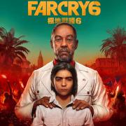 Carátula de Far Cry 6 - PS5