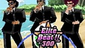 Elite Beat Agents: Trailer oficial 2