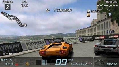 Gran Turismo PSP análisis