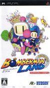 Carátula de Bomberman Land