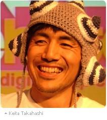 """Al creador de Katamari le gustaría hacer """"un FPS único y divertido"""""""