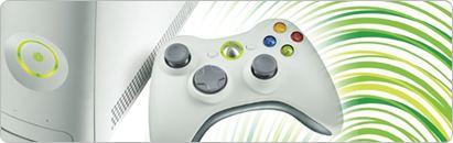 La tasa de fallos de Xbox 360 al 16%