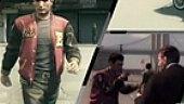 Mafia 2: Coches y Ropa (Contenido descargable)