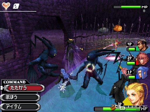 Kingdom Hearts 358 2 Days Impresiones E3 09 Ds
