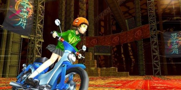 Persona 4 The Golden Vita
