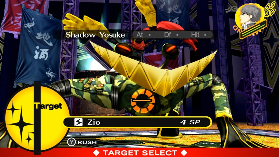 Persona 4 The Golden PC