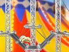 Imagen PS3 Elefunk
