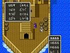 Dragon Quest V - Pantalla