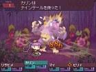 7th Dragon - Imagen DS