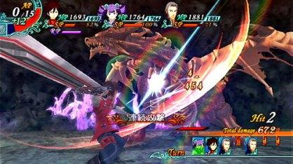 Arc Rise Fantasia Wii