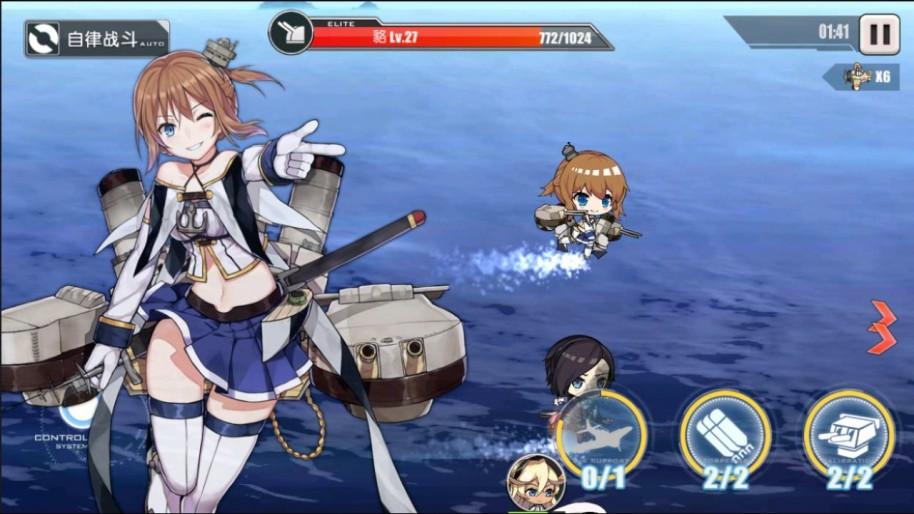 El desconocido pero fascinante mundo de los juegos móviles que triunfan en Japón