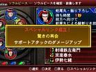Bleach Soul Carnival - Imagen PSP