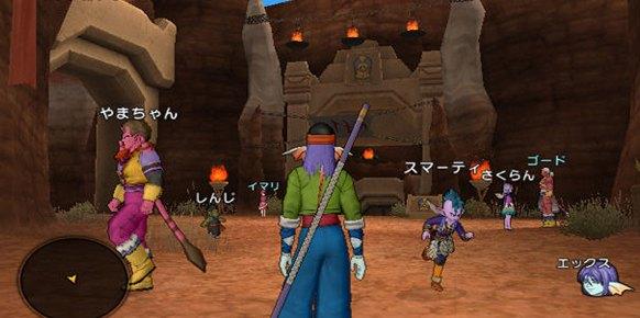 Dragon Quest X: Dragon Quest X: Primer contacto