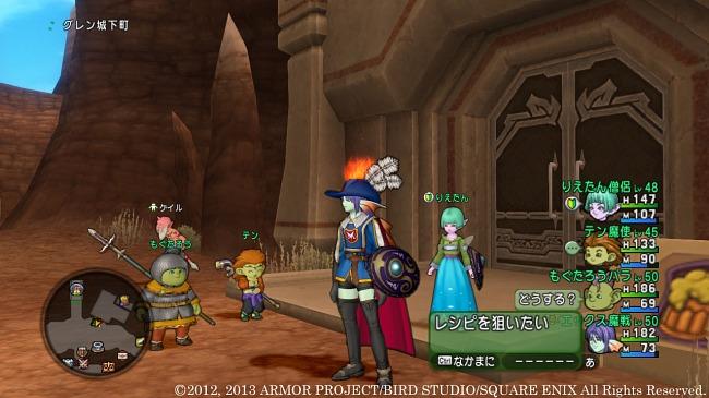 Dragon Quest X en su edición para Wii U.