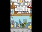 Imagen Scribblenauts (DS)