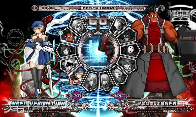 BlazBlue Calamity Trigger - An�lisis