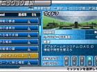 Gundam Senjo no Kizuna - Pantalla