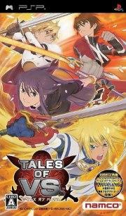 Carátula de Tales of VS - PSP