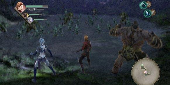 Trinity Souls of Zill O'll PS3